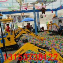 供应儿童挖掘机游乐设备供应最新公园游乐设备