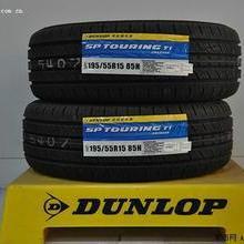 供应轿车轮胎批发直销零售/轿车轮胎批发