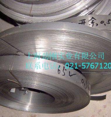 全硬65MN弹簧钢板图片/全硬65MN弹簧钢板样板图 (1)