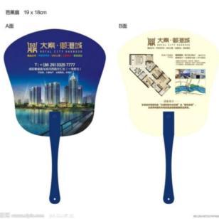 广州广告扇订做便宜宣传广告扇定制图片