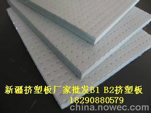 挤塑板苯板图片/挤塑板苯板样板图 (2)