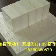 新疆挤塑板商图片