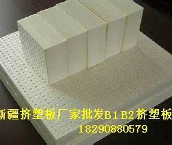 供應新疆擠塑板商,施工要求及規範