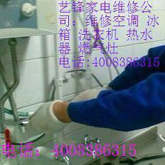 供应西安格力机组空调维修图片