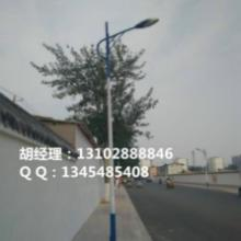 供应用于道路照明的秦皇岛太阳能路灯,LED秦皇岛批发