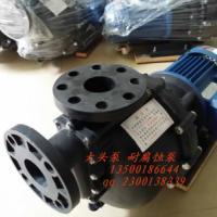 供应耐酸碱泵 耐腐蚀泵价格 耐腐蚀过滤机泵 耐酸碱泵厂家直销