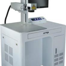 供应电工电器激光打标机 电工电器激光打标机价格 激光打标机厂家