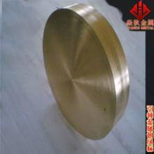 供应QAl9-2铝青铜用于制作弹簧及其他耐蚀元件