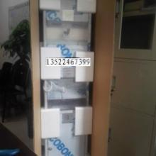 供应连体式带垃圾箱干手机三合一手纸箱批发