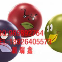 供应低价报价PU发泡玩具球玩具公仔篮球