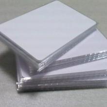供应智能卡,西藏智能卡制作批发,林芝智能卡,阿里智能卡,昌都智能卡
