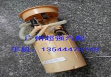 供应宝马变速箱油格宝马320325328330335变速箱油格批发
