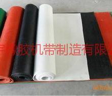 供应青海绝缘橡胶板,青海绝缘橡胶板厂家,青海绝缘橡胶板价格