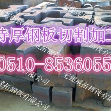 供应宿迁Q345R容器板切割/钢板数控切割加工