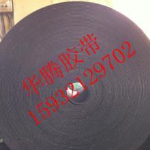 供应传动带,河北传动带生产厂家,传动带价格,传动带优质供应商批发