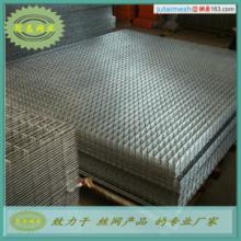 建筑外墙电焊网片_地热网片价格_不锈钢电焊网片厂家