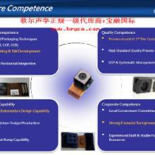 电子变压器名企推荐价格优惠的可控硅调光电源可控硅调光电源瘖批发