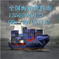 供应广州到舟山集装箱海运专线,舟山到广州国内船运,内贸海运