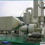 供应北京实验室废气设备/活性炭废气箱、废水处理
