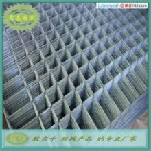 建筑保温网片_工地地热网片厂家_不锈钢焊接网片
