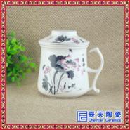 陶瓷办公杯定制 陶瓷礼品茶杯定制图片