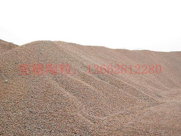 深圳找陶粒就找莞穗陶粒厂家质量就深圳陶粒