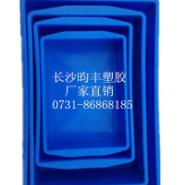 湖南塑料周转箱 塑料周转箱价格 塑料周转箱批发 湖南塑料周转箱厂家