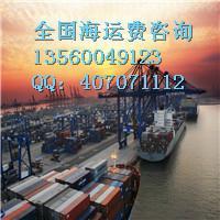 供应珠海到湖州海运价格,湖州到珠海国内船运,内贸海运