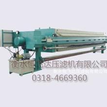 供应 南京 高效自动板框式压滤机 1000型 厂家直销图片
