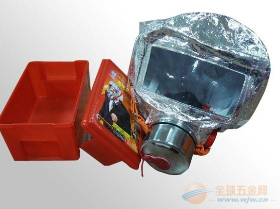 贵州遵义防烟面罩报价-贵州遵义防烟面罩-遵义防烟面罩厂家