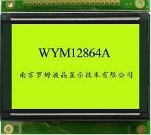 供应用于医疗 电力控制 工业的WYM12864A液晶模块 工业液晶模组批发