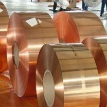 供应用于电子冲压的江铜T1紫铜带价格批发