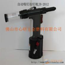 供应自动吸钉气动拉钉枪JB-2012工业级气动工具批发