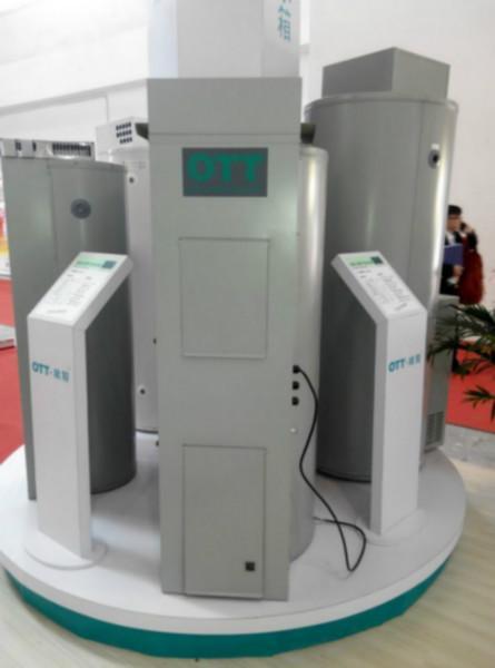 供应容积式燃气热水器200升