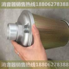 FX-4500消音器滨州排气消音器