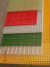 供应生产玻璃钢格栅 地沟玻璃钢格栅 格栅树篦子 质量保证价格合理