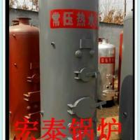 供应新型燃煤采暖蒸馒头豆腐专用锅炉