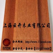 供应用于户外地板料的印尼菠萝格装修地板,菠萝格地板料,印尼菠萝格实木地板批发