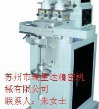 供应印刷设备应知名丝印机made in china提供满意报价结果