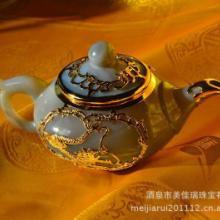 金镶白玛瑙1壶6杯金镶白玛瑙礼品套装