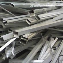 供应惠州市废铝合金回收、惠州废生铝回收、惠州废铝销回收、东莞废生铝回收、东莞废铝合金回收、东莞废铝销回收、河源废铝回收