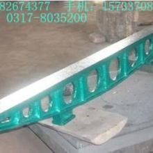供应铸铁平尺水平尺、凹凸型水平尺燕尾角度尺桥型平尺,平尺价格厂家直销批发