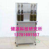 供应自酿葡萄酒成套设备生产厂家,自酿葡萄酒成套设备需要多少钱
