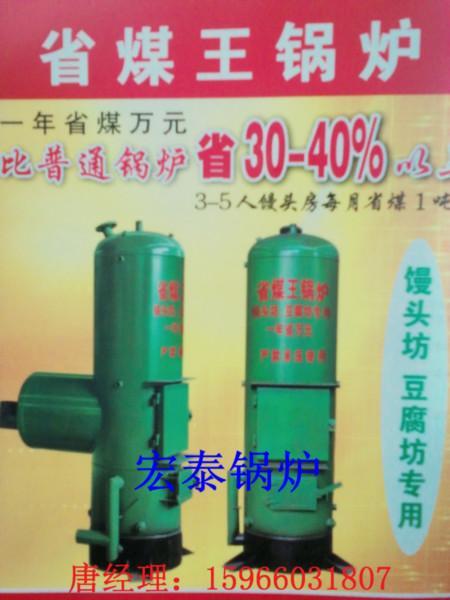 供应洗浴采暖用热水锅炉厂家直供CLHG型