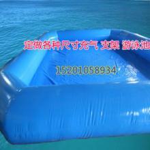 供应厂家全国直销充气水池特大支架泳池批发