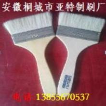 供应供应羊毛刷,羊毛刷生产厂家