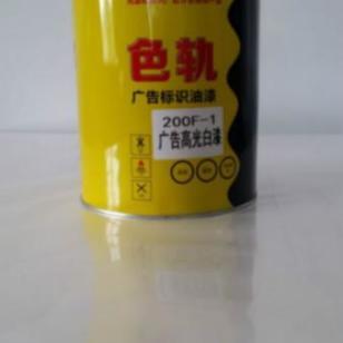 湖南艺川4L/桶色轨广告字油漆图片
