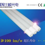 三防灯管UV灯管LED玻璃灯管图片