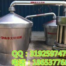 供应安徽酒厂专用酿酒设备