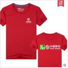供应短袖POLO衫/台州POLO衫供应商